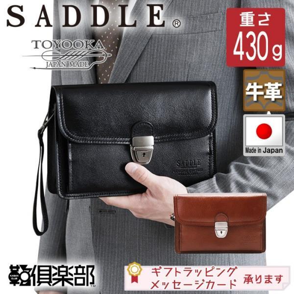 ce8b2381b676 セカンドバッグ フォーマルバッグ メンズ 本革 レザー 日本製 豊岡製鞄|kaban- ...