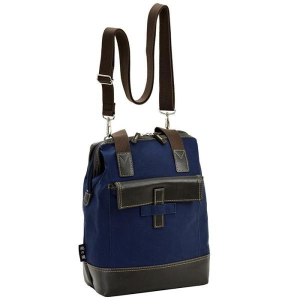 671bd1089753 ... ショルダーバッグ ダレスリュック 帆布 3way A4 メンズ レディース 日本製 豊岡製鞄 旅行 斜 ...