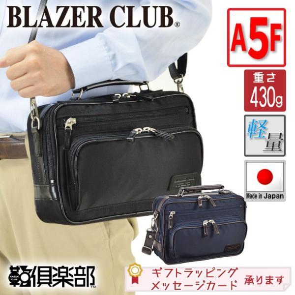 男性 ビジネスバッグ 斜めがけバッグ メンズバッグ 横型 斜めがけ ショルダーバッグ メンズ B5 メッセンジャーバッグ 合皮 日本製 出張 ショルダーバッグ