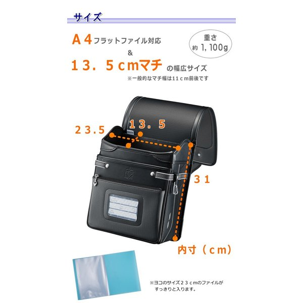 2021 ランドセル 男の子 キッズアミ ブレイブボーイ 27105 クラリーノ 日本製 A4フラットファイル 学習院型 ウィング背カン マチ幅13.5cm kaban-kimura 05