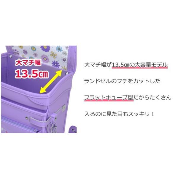 2021 キッズアミ エレファントキューブ ランドセル 女の子 91107 クラリーノ 刺繍 日本製 A4フラットファイル対応 フラットキューブ型 6年保証|kaban-kimura|04