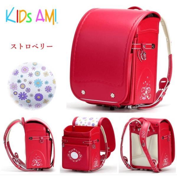2021 キッズアミ エレファントキューブ ランドセル 女の子 91107 クラリーノ 刺繍 日本製 A4フラットファイル対応 フラットキューブ型 6年保証|kaban-kimura|05
