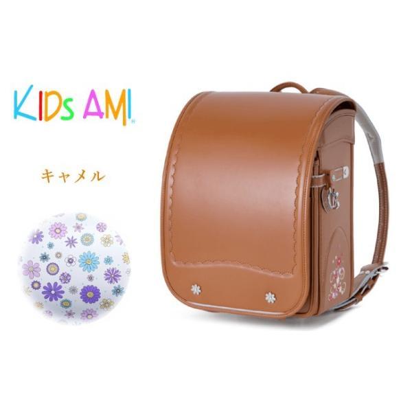 2021 キッズアミ エレファントキューブ ランドセル 女の子 91107 クラリーノ 刺繍 日本製 A4フラットファイル対応 フラットキューブ型 6年保証|kaban-kimura|08