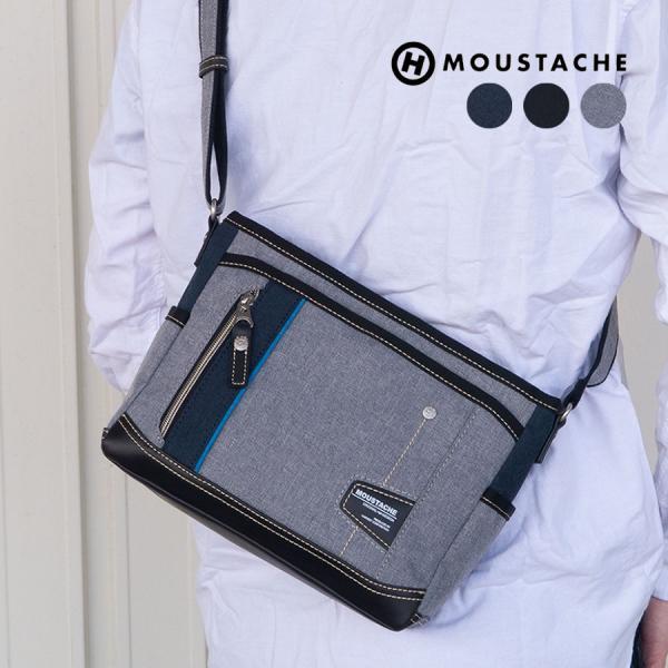 ショルダーバッグメンズ斜めがけブランドメンズバッグ軽い40代50代小さめMOUSTACHEムスタッシュかばん鞄JLG-4658