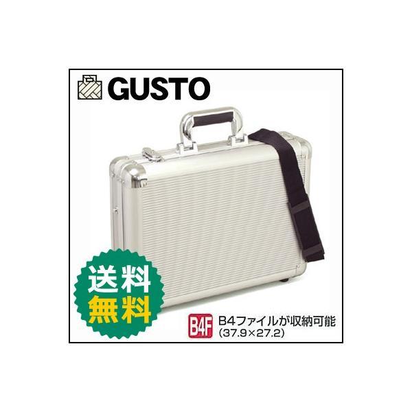 アタッシュケース 21197  GUSTO アルミアタッシュケース B4ファイル 43センチ 引掛け錠付き 2WAY 21197