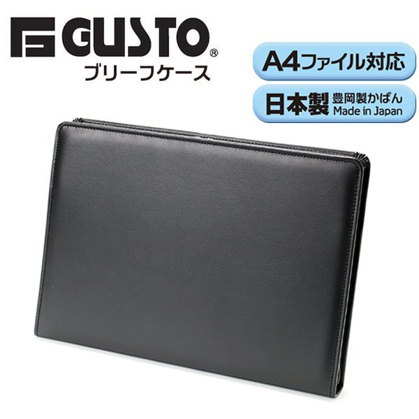 ブリーフケース メンズ 日本製 23436 G-GUSTO G-ガスト 軽量合皮 セカンドバッグ クラッチバッグ A4 36cm ポーチ 日本製 豊岡製鞄 A4ファイル