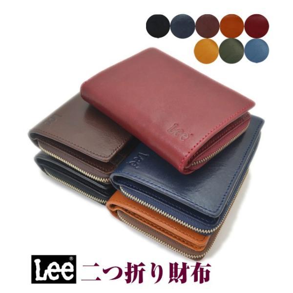 1c60925dd160 二つ折り財布 メンズ レザー/LEE リー ベジタブルレザー 2つ折り財布/0520266/ ...