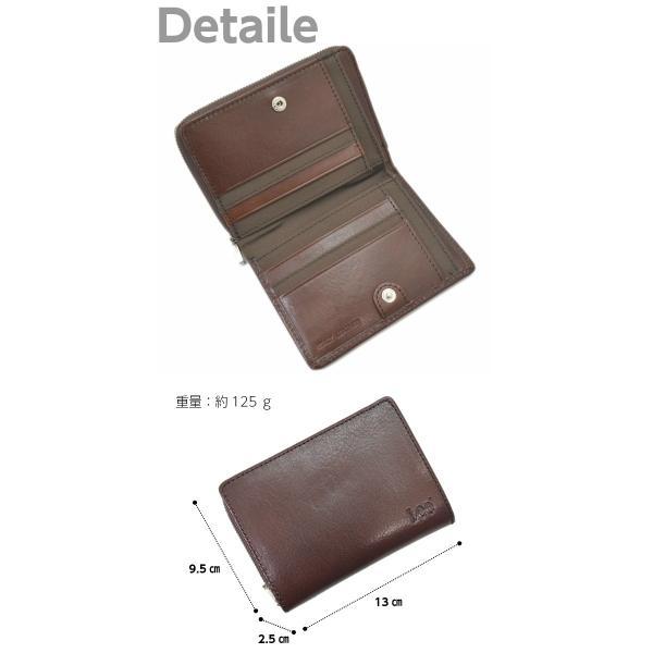 c5330121b9b7 ... 二つ折り財布 メンズ レザー/LEE リー ベジタブルレザー 2つ折り財布/0520266/