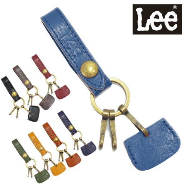 キーホルダー 革 メンズ キーリング メンズアクセサリー レディース ブランド おしゃれ 鍵入れ Lee イタリアンレザー キーホルダー 0520271