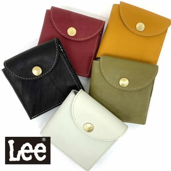 二つ折り財布レディースブランド40代使いやすい折りたたみ財布メンズLeeリーCARLOSスクエアポーチ0520443