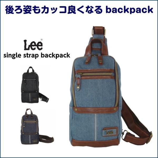 133568a37de6 ボディバッグ メンズ 小さめ ブランド 人気 Lee リー duke シングルストラップバックパック 320-3600 ...