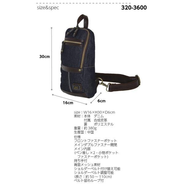 220a0038027f ... ボディバッグ メンズ 小さめ ブランド 人気 Lee リー duke シングルストラップバックパック 320-3600