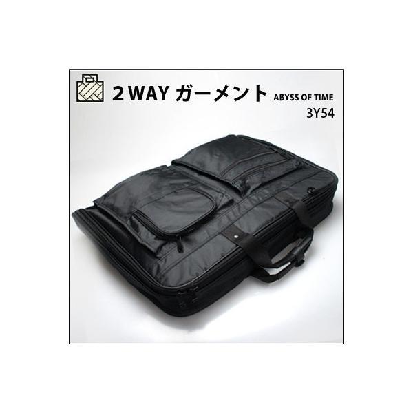 ガーメントバッグ ガーメントケース PVC ガーメントバック 3y54/ハンガーケース 旅行 出張 スーツ 冠婚葬祭 ドレス 衣装用バッグ 衣類 衣服 かばん 鞄 持ち運び