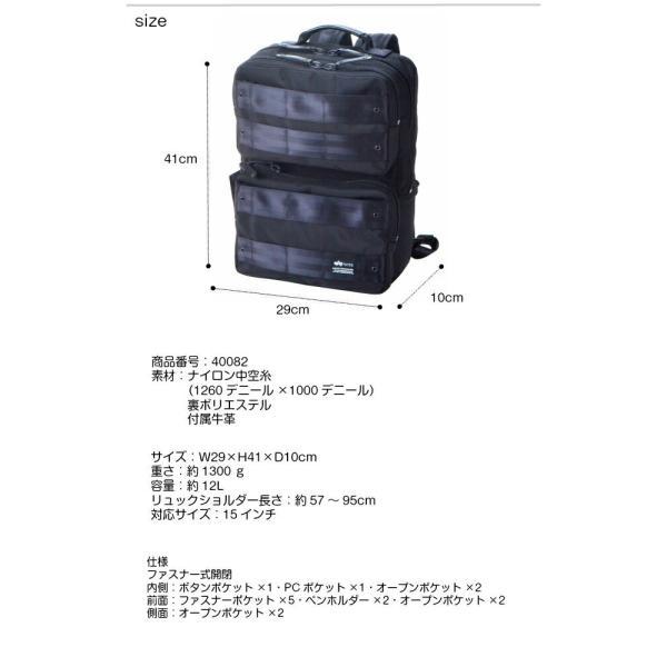 48e032205c05 ビジネス リュック メンズ かっこいい 豊岡鞄 40代 50代 通勤 リュック ALPHA INDUSTRIES INC.