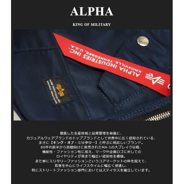 リュック/ALPHA INDUSTRIES アルファインダストリーズ MA-1 リュックサック デイパック/4932/おしゃれ メンズ レディース ナイロン|kabanya|03
