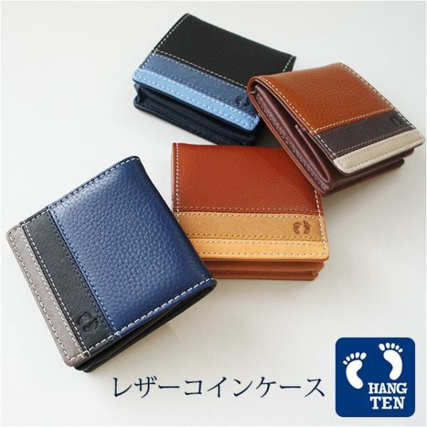 988643781cd6 コインケース HANG TEN(ハンテン) 小銭入れ ボックス型 61ht06/小銭 入れ 小銭 ...