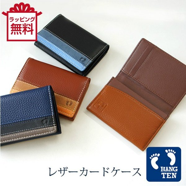 dae0dea4dc20 カードケース HANG TEN(ハンテン) 名刺入れ 61ht07/名刺ケース カード入れ レザー ...
