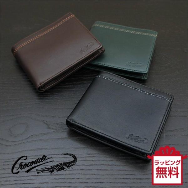 d4d59db3102b 財布 メンズ/Crocodile(クロコダイル)羊革 二つ折り財布/81cr62/男性 ...