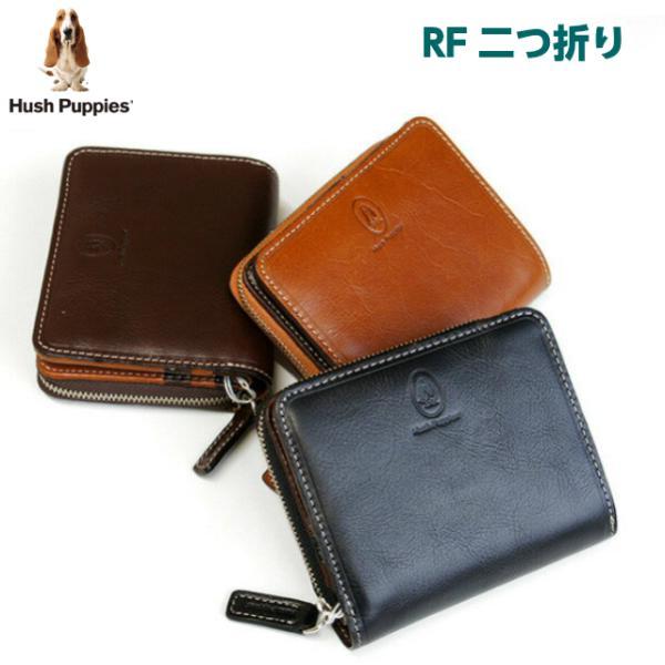 二つ折り財布/HushPuppiesハッシュパピーマゴシリーズラウンドファスナー二つ折り財布/hp0346/メンズラウンド財布父