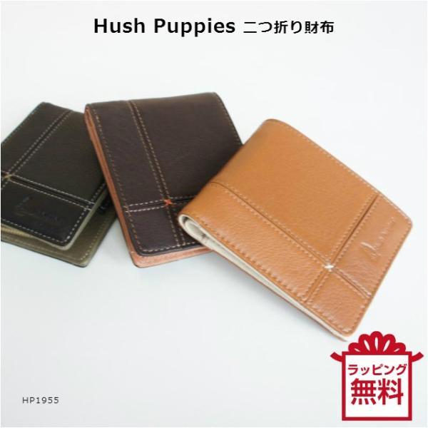 5ee598d93cf1 二つ折り 財布/Hush Puppies ハッシュパピー 財布 牛革 人気 /hp1955/二つ折り