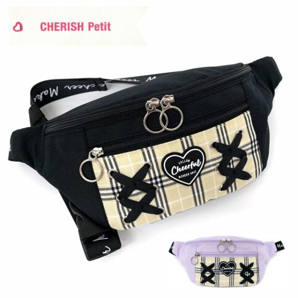 ボディバッグ キッズ 女子 黒 紫色  ワンショルダー 斜めがけ ウエストポーチ おしゃれ 大人かわいい CHERISH Petit チェックポリ ウエストバッグ wrg-632