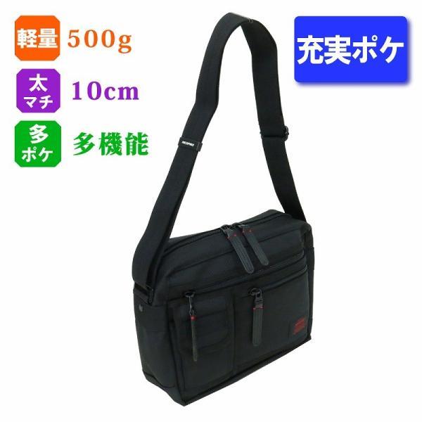 ショルダーバッグ 軽量 小物整理用ポケット充実 送料無料  NEOPRO REDZONE ネオプロ レッドゾーン 2-020
