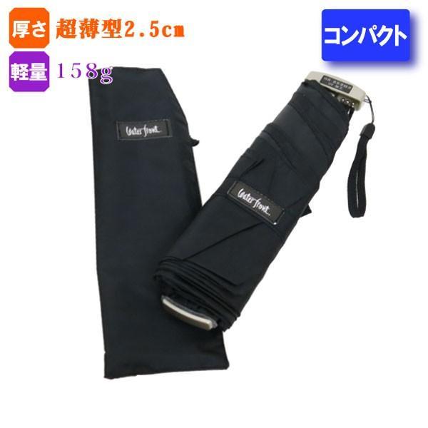 折りたたみ傘50cm超薄型ブラック軽量コンパクトウォーターフロントWaterFrontポケフラット50