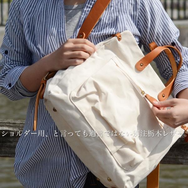 バギーポート レディース リュックサック デイパック レザー×帆布 2Way  本革 日本製 BAGGY PORT