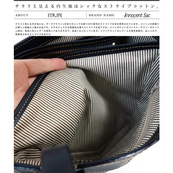 ハンドバッグ レディース 姫路レザー スクエア型 角形 オイルレザー 本革 角底 コンパクト innocent Sac イノセントサック 日本製