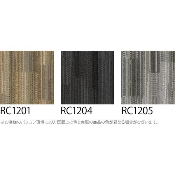 【サンプル 専用ページ】 タイルカーペット 東リ RC1200 RC-1200 全3色 (のりなしカットサンプル)|kabecolle|02