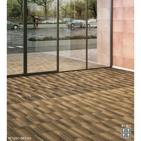 タイルカーペット 東リ 50×50 RC1200 RC-1200 全3色 タイル レインコントロールカーペット ストライプ|kabecolle|04