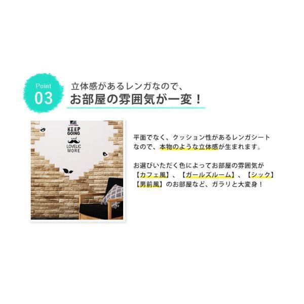 壁紙の上から貼れるクッションブリック,クッションタイプのレンガシート。シールタイプでDIY簡単。防音・断熱・保温・衝撃吸収|kabegami-doujou|11