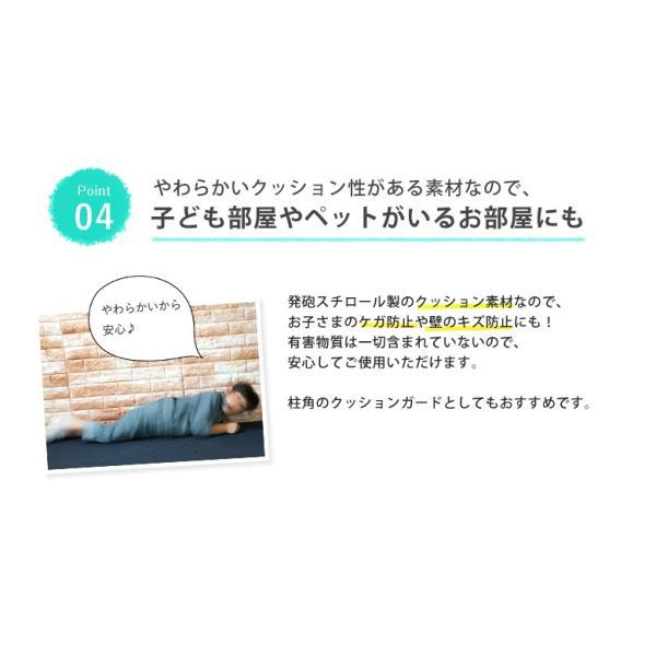 壁紙の上から貼れるクッションブリック,クッションタイプのレンガシート。シールタイプでDIY簡単。防音・断熱・保温・衝撃吸収|kabegami-doujou|12