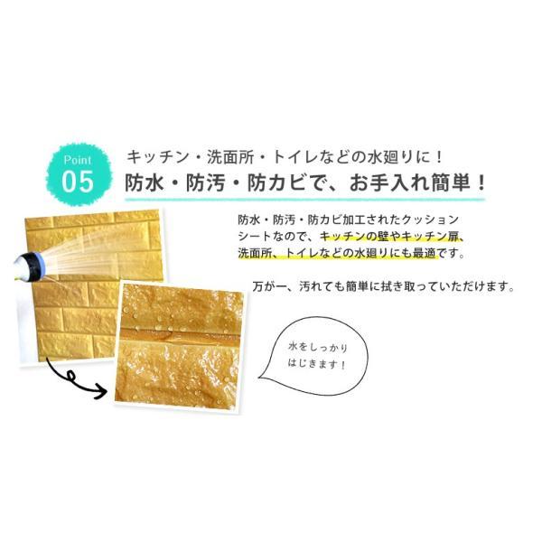 壁紙の上から貼れるクッションブリック,クッションタイプのレンガシート。シールタイプでDIY簡単。防音・断熱・保温・衝撃吸収|kabegami-doujou|13