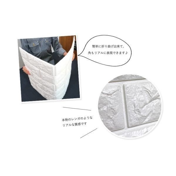壁紙の上から貼れるクッションブリック,クッションタイプのレンガシート。シールタイプでDIY簡単。防音・断熱・保温・衝撃吸収|kabegami-doujou|15