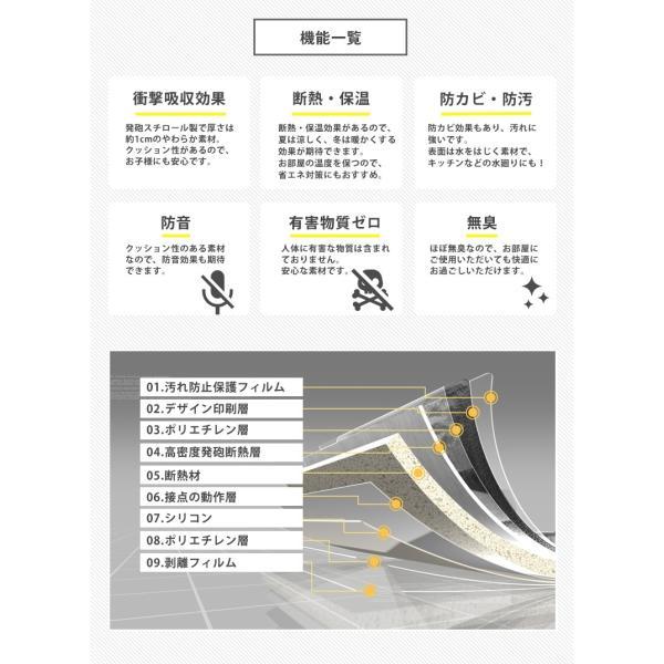 壁紙の上から貼れるクッションブリック,クッションタイプのレンガシート。シールタイプでDIY簡単。防音・断熱・保温・衝撃吸収|kabegami-doujou|16