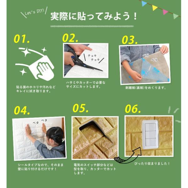 壁紙の上から貼れるクッションブリック,クッションタイプのレンガシート。シールタイプでDIY簡単。防音・断熱・保温・衝撃吸収|kabegami-doujou|17
