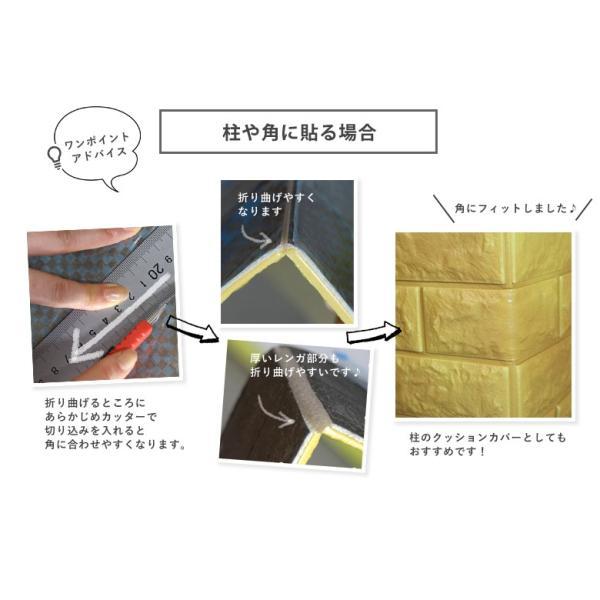 壁紙の上から貼れるクッションブリック,クッションタイプのレンガシート。シールタイプでDIY簡単。防音・断熱・保温・衝撃吸収|kabegami-doujou|18
