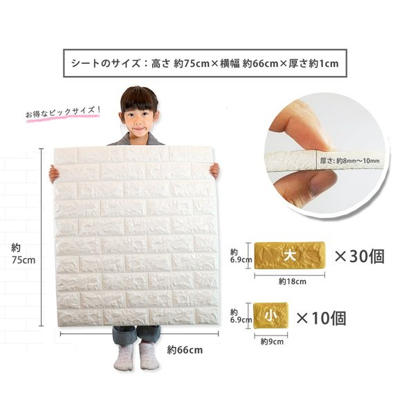壁紙の上から貼れるクッションブリック,クッションタイプのレンガシート。シールタイプでDIY簡単。防音・断熱・保温・衝撃吸収|kabegami-doujou|04