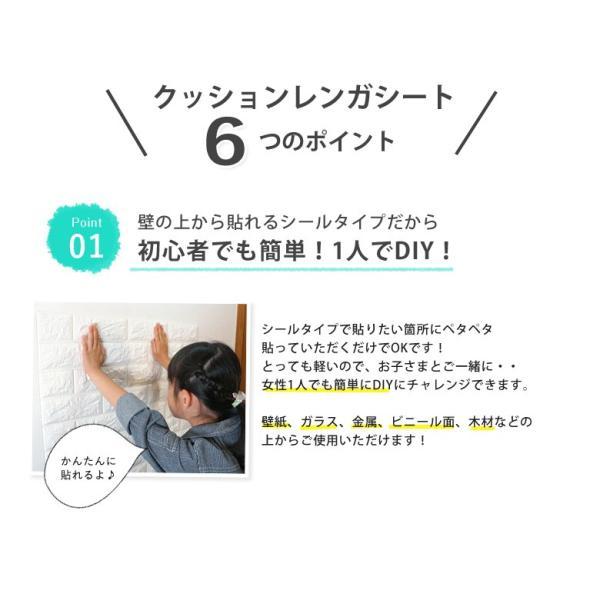 壁紙の上から貼れるクッションブリック,クッションタイプのレンガシート。シールタイプでDIY簡単。防音・断熱・保温・衝撃吸収|kabegami-doujou|09