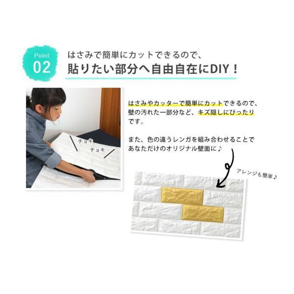 壁紙の上から貼れるクッションブリック,クッションタイプのレンガシート。シールタイプでDIY簡単。防音・断熱・保温・衝撃吸収|kabegami-doujou|10