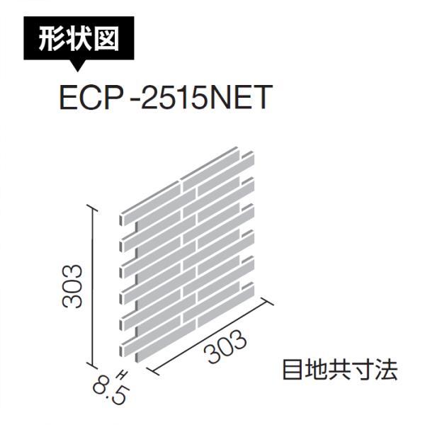 エコカラット LIXIL INAX ECOCARAT グラナスライン ECP-2515NET/GLN1 GLN2 GLN3 GLN4|kabegami-doujou|02