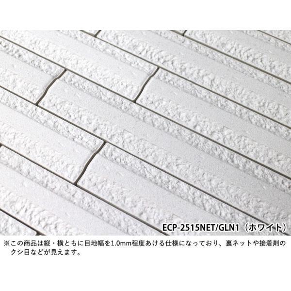 エコカラット LIXIL INAX ECOCARAT グラナスライン ECP-2515NET/GLN1 GLN2 GLN3 GLN4|kabegami-doujou|04
