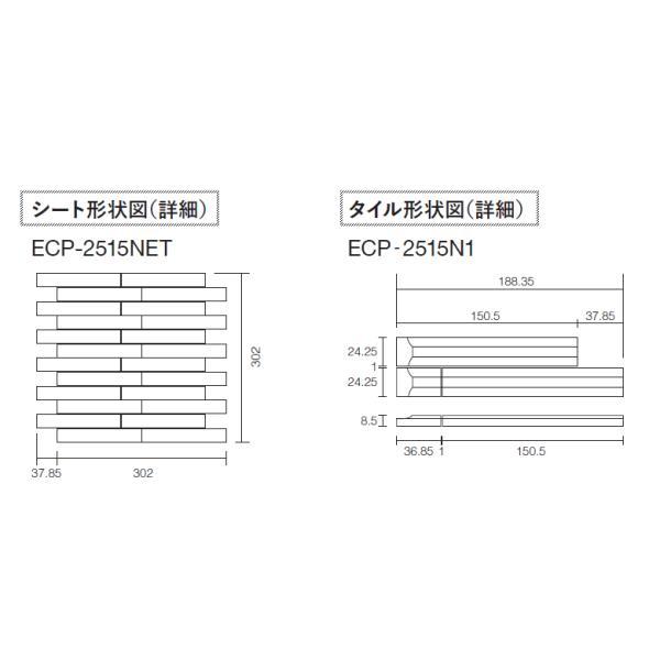 エコカラット LIXIL INAX ECOCARAT グラナスライン ECP-2515NET/GLN1 GLN2 GLN3 GLN4|kabegami-doujou|08