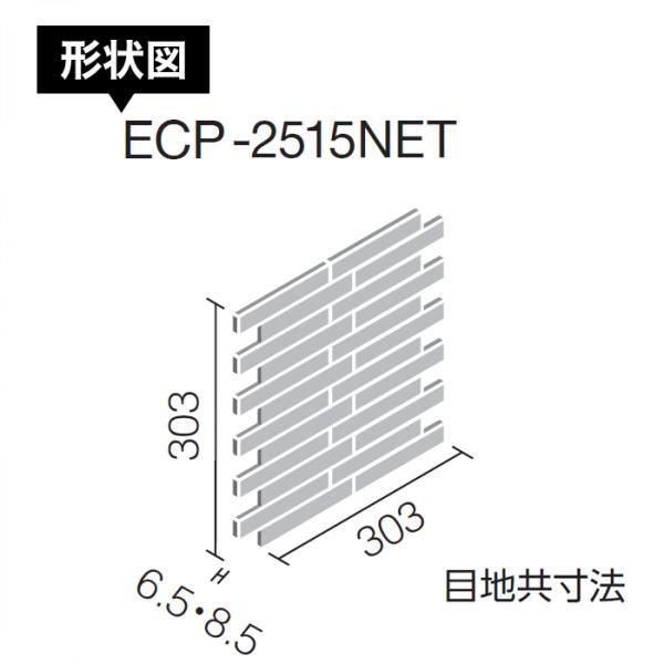 エコカラット LIXIL エコカラット ECOCARAT ルドラ 2515NET/LDR1N LDR2N LDR3N LDR4N LDR5N|kabegami-doujou|02