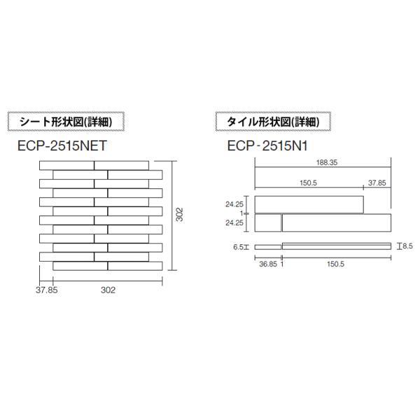 エコカラット LIXIL エコカラット ECOCARAT ルドラ 2515NET/LDR1N LDR2N LDR3N LDR4N LDR5N|kabegami-doujou|07