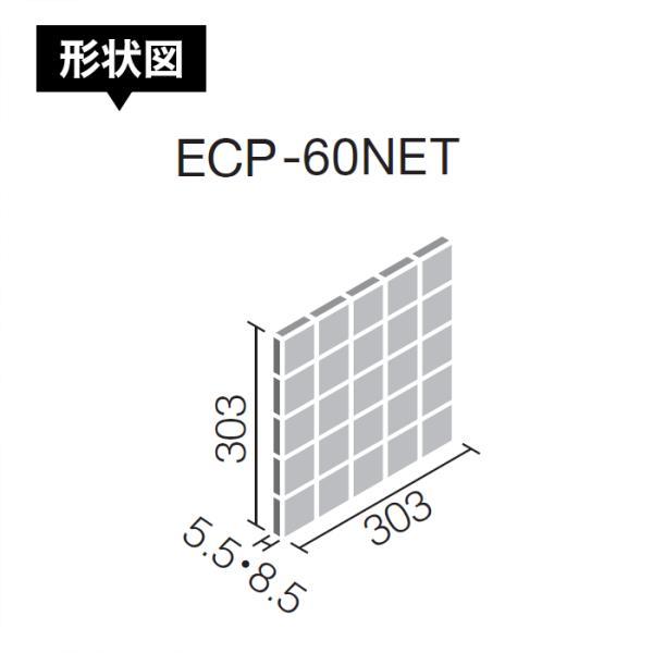 エコカラット LIXIL INAX エコカラットプラス ECOCARAT パールマスク2 バラ売り ECP-60NET/PMK11 PMK12 kabegami-doujou 02