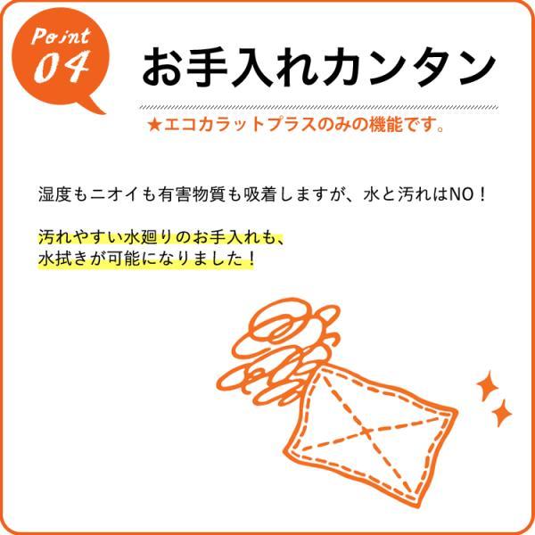 エコカラット LIXIL INAX ランド ( 石ハツリ面 ) ECP-275NET/RO1 RO2 バラ売り 1枚単位販売 kabegami-doujou 13