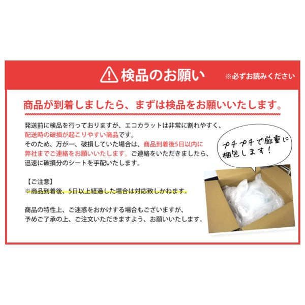 エコカラット LIXIL INAX ランド ( 石ハツリ面 ) ECP-275NET/RO1 RO2 バラ売り 1枚単位販売 kabegami-doujou 17