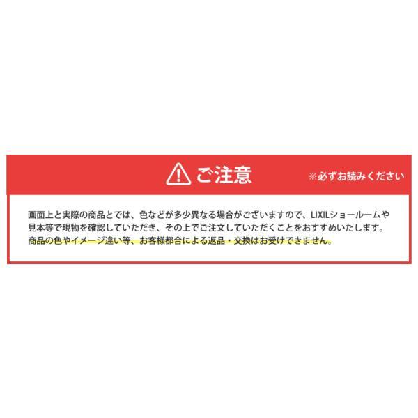 エコカラット LIXIL INAX ランド ( 石ハツリ面 ) ECP-275NET/RO1 RO2 バラ売り 1枚単位販売 kabegami-doujou 18